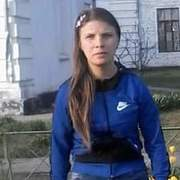 оля, 26, г.Новомосковск