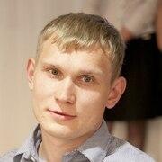 Владимир, 30, г.Нижнекамск