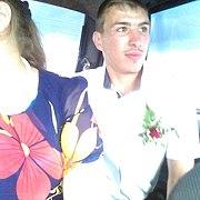 Анастасия, 28, г.Туринск