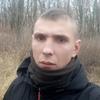 Александр, 25, г.Краснодон