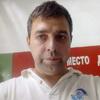 Антон Самагин, 30, г.Самара