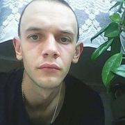 Иван 25 Бориспіль