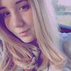 Дарья, 21, г.Фрязино