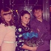 Светлана, 25, г.Котовск
