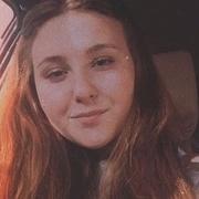 Эля, 21, г.Южно-Сахалинск