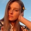 Наталья, 24, г.Архангельск