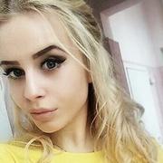 Мария, 29, г.Николаевск-на-Амуре