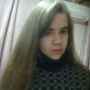 lina, 18, г.Мюнхен