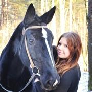 Анастасия, 24, г.Волга