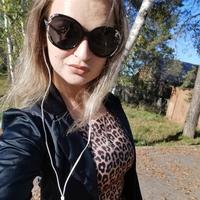Анна, 26 лет, Лев, Иркутск