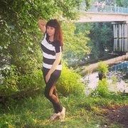 Мария 24 года (Овен) Димитровград