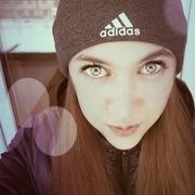 Дашута, 26, г.Артемовский