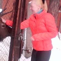 Евгения, 44 года, Телец, Кемерово