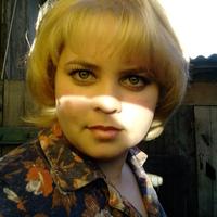 рузалия, 33 года, Водолей, Дюртюли