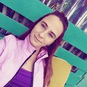 Наталия, 23, г.Черкассы