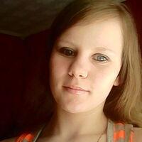 Диана, 26 лет, Весы, Атюрьево