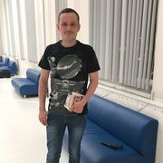Александр 38 лет (Стрелец) Комсомольск-на-Амуре