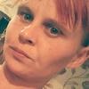 Яна, 29, г.Новоукраинка