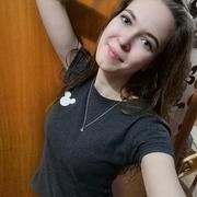 Александра Кашкарова, 19, г.Благовещенск