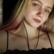 Ирина, 19, г.Москва