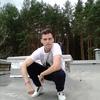 Yaroslav, 25, Nerekhta