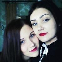 Анастасия, 27 лет, Овен, Киев