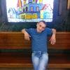 Андрей, 45, г.Толочин