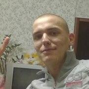 Евгений Девяткин, 29, г.Дмитров