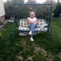 Наталя, 44 года, Козерог, Ивано-Франковск