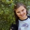 Софія, 17, Чернігів