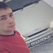 Daniel, 27, г.Волгодонск