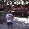 Александр, 38, г.Гродзиск-Велькопольский