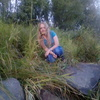 Анна, 34, г.Сорск
