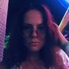 Catherine, 26, г.Анталья