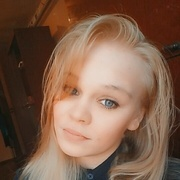 Кристина 24 года (Рыбы) Белая Холуница