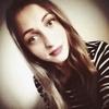 Nata, 22, г.Львов