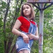 камилла, 18, г.Казань