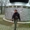 Анастасия, 25, г.Смоленск