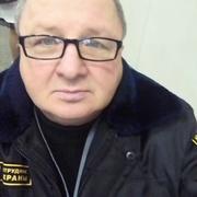 Виталий 59 лет (Близнецы) Злынка