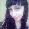 Людмила, 22, г.Благовещенск