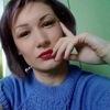 Екатерина, 27, г.Снежинск