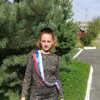 иринка, 29, г.Бронницы