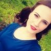 Дарья, 19, г.Оренбург