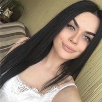 Леночка, 22 года, Телец, Екатеринбург