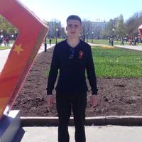 Александр, 22 года, Рыбы, Нижний Новгород
