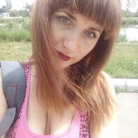 Евочка, 33 года, Овен, Кривой Рог