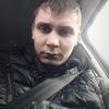 Dmitriy, 26, UVA