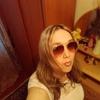 наталия, 30, г.Тюмень