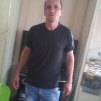 Евгений, 46 лет, Телец, Анапа