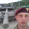 Артем, 29, г.Южноукраинск